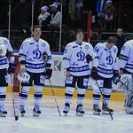 Динамо Москва, хоккей, КХЛ