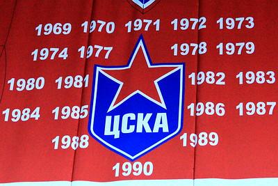 ЦСКА (Москва) - чемпион Европы