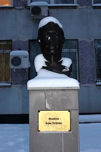 Михайлов Борис Петрович