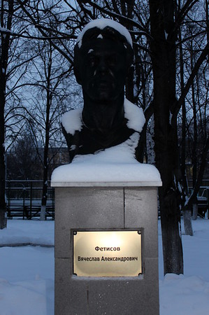 ЦСКА (Москва) - Трактор (Челябинск) 3:5. 15 февраля 2012
