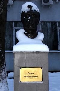 Тихонов Виктор Васильевич