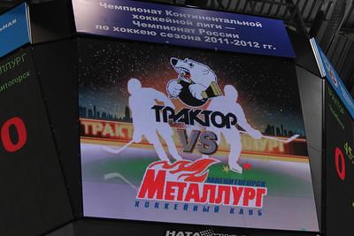Трактор (Челябинск) - Металлург (Магнитогорск) 5:1. 6 октября 2011