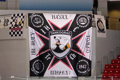Трактор (Челябинск) - Нефтехимик (Нижнекамск) 4:1. 9 октября 2011