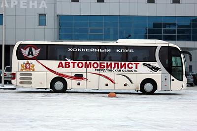 "Автобус хоккейной команды  ""Автомобилист"" (Екатеринбург)"