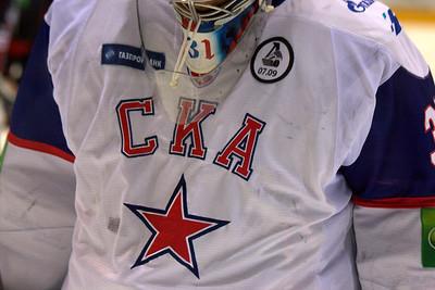 Форма команды СКА (Санкт-Петербург)