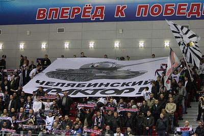 """Баннер болельщиков команды """"Трактор"""" (Челябинск)"""