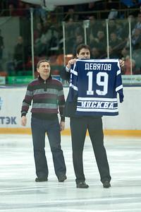 Динамо (Москва) - Трактор (Челябинск) 2:0. 26 января 2013