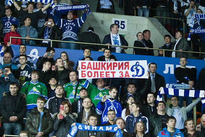 Динамо (Москва) - Трактор (Челябинск) 3:2. 8 апреля 2013