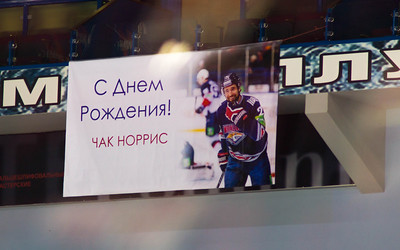 Металлург (Магнитогорск) - Салават Юлаев (Уфа) 3:2. 3 апреля 2014