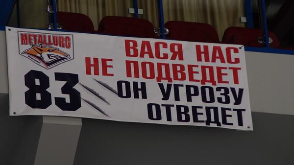 Металлург (Магнитогорск) - Салават Юлаев (Уфа) 1:0 ОТ. 11 апреля 2014