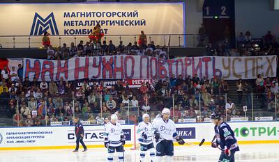 Металлург (Магнитогорск) - Динамо (Москва) 6:1. 3 сентября 2014