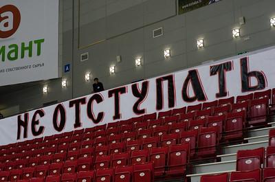 Трактор (Челябинск) - Слован (Братислава) 3:2. 18 октября 2014