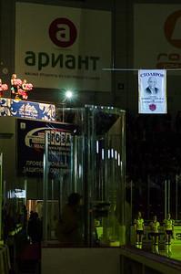 Трактор (Челябинск) - Сибирь (Новосибирск) 1:2. 8 марта 2015