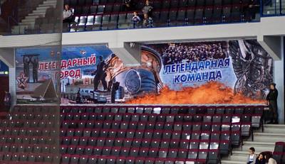 Металлург (Магнитогорск) - Авангард (Омск) 3:2 Б. 5 сентября 2015