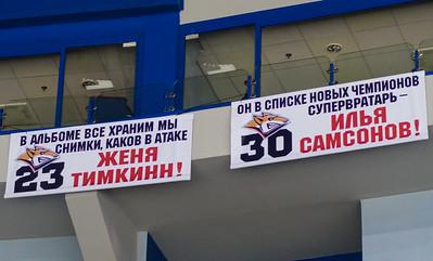 Металлург (Магнитогорк) - ЦСКА (Москва) 2:3 ОТ. 11 апреля 2016