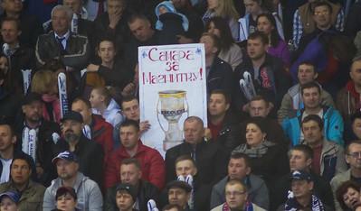 Металлург (Магнитогорск) - ЦСКА (Москва) 1:0. 13 апреля 2016