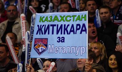 Металлург (Магнитогорск) - ЦСКА (Москва) 2:3 ОТ. 17 апреля 2016