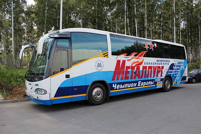 "Автобус хоккейной команды ""Металлург"" (Магнитогорск)"