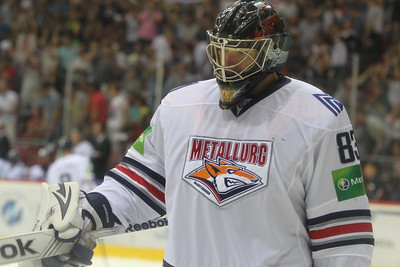 Магнитогорский Металлург уступил московскому Динамо в своем первом матче в новом сезоне