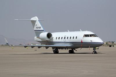 Bombardier CL-600-2B16 VQ-BUX 8-19-15
