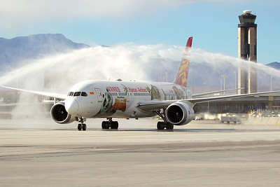 Hainan Airlines Boeing 787-9 B-1540 12-2-16 2