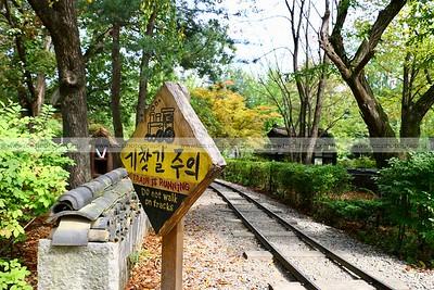 Nami Island, Chuncheon, South Korea