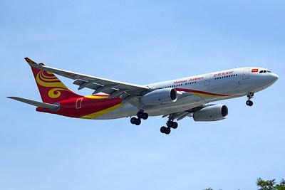 Hainan Airlines Airbus A330-243 B-5979 6-22-15