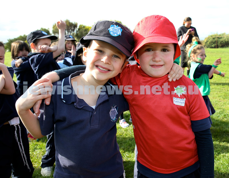 KTC infants sports carnival. Moshe Schapiro and Shlomo Levitan.