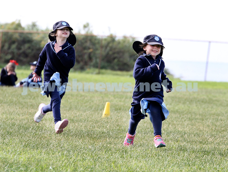 KTC infants sports carnival. Mia Friedman, Leah Groner.