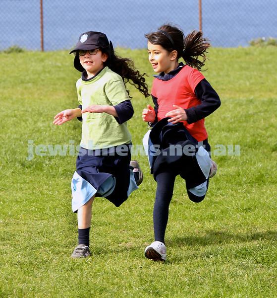 KTC infants sports carnival. Priva Schlanger and Toby Komar