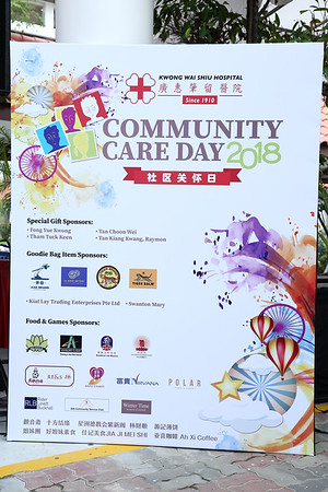 KWSH Community Care Day 2018
