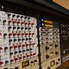 Ful Sail University Audio Temple outboard gear featuring Rupert Neve Design components.