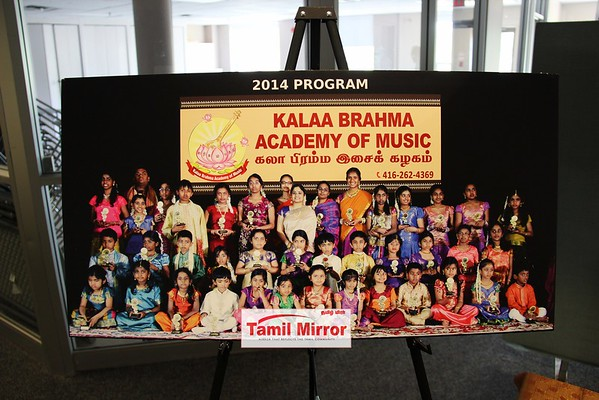 Kalaa Brahma Academy Of Music Vocal Program- Part 2- Event Photos