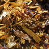 Limu Kala<br /> (c) Kuulei Kanahele<br /> Sargassum spp.<br /> Laehala