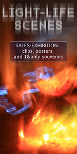 All true - its LIGHT-LIFE SCENES sales-exhibition