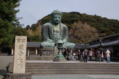 Great Buddha of Kotokuin