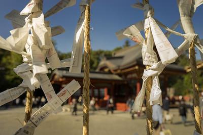 Kotoku in, Kamakura