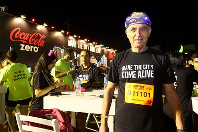 night run tlv 2015