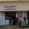 Bangalore-11-1050041.jpg