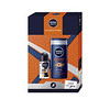 3225199	NIVEA MEN Kinkepakk Ultimate Sport 2020	9005800337197