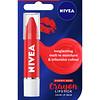 3212199 NIVEA Hüg. huulep. kriidikujuline Poppy Red 3g 85132 9005800307213