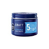 3218499 NIVEA Juuksepasta Reworkable Wax Paste meestele 75ml 89075 42389613