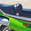 Kawasaki KR250 -  (31)