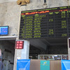 The train to Shymkent is at 16:18.