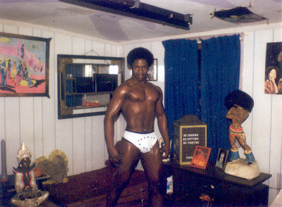 1979-7 My Study Room
