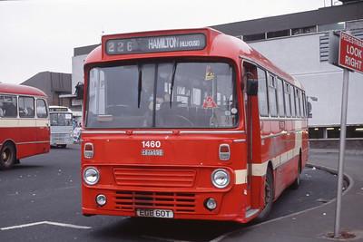 KCB 1460 Hamilton Bus Station Feb 92