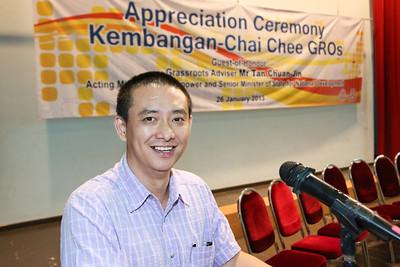 KCC 2004