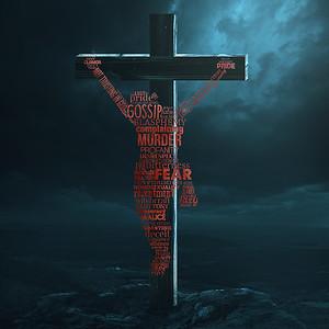 Sins on the cross