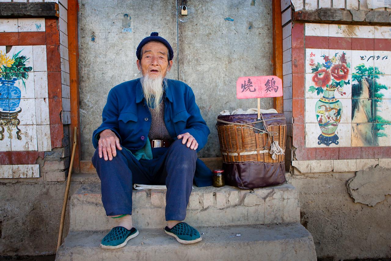 Taktsang Lhamo (Langmusi), Amdo (Gansu)