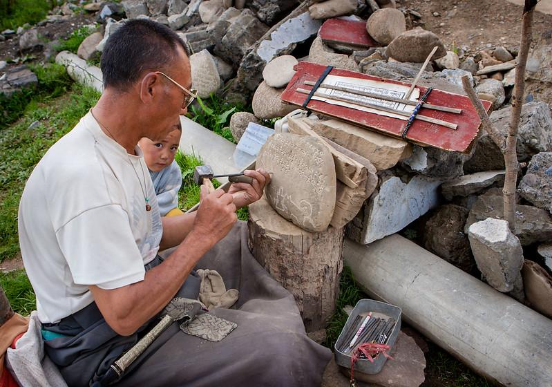 Making mani stones, Kandze (Ganzi), Kham (Sichuan)